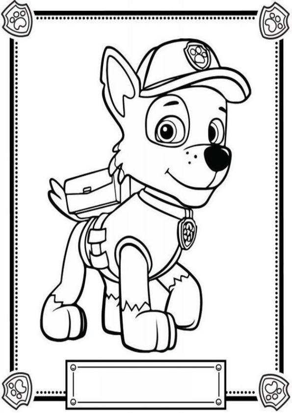 La patrulla canina Rocky